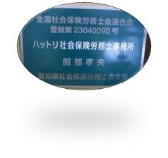 000101.jpg
